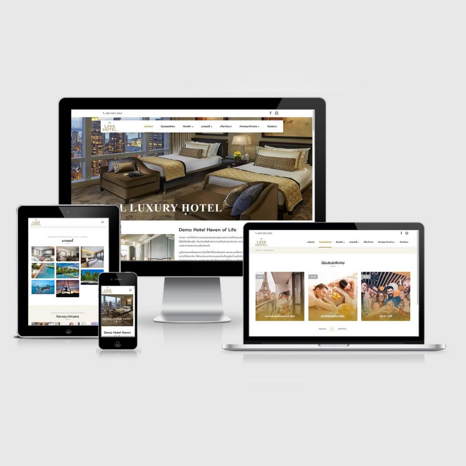 ตัวอย่างเว็บไซต์สำเร็จรูป ที่พักโรงแรม